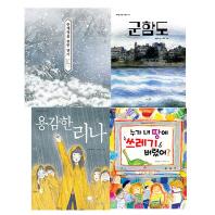 초등 필수 4학년 국어 필독서 세트(2019)