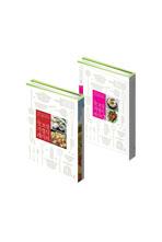 맛보장 세트: 맛보장 가정식 레시피 1+2 (도서2종)