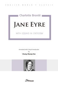 제인 에어(Jane Eyre)