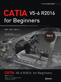 CATIA V5-6 R2016 for Beginners Vol.2: Intermediate
