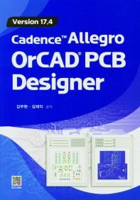 Version 17.4 Cadence Allegro OrCAD PCB Designer