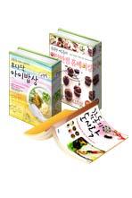 영양만점 엄마표 건강식단 (전3권)
