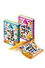 [키움]똑똑한 어린이 첫 동화 시리즈 세트 (전래동화+이솝우화+세계명작)(전 3권)