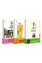 술꾼도시처녀들 1-3권(완결) 세트
