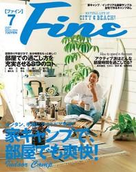 파인 FINE 2020.07