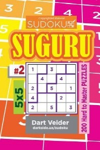 Sudoku Suguru - 200 Hard to Master Puzzles 5x5 (Volume 2)