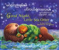 Good Night, Little Sea Otter (Burmese/Eng)