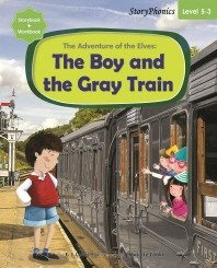 The Adventure of the Elves: The Boy and the Gray Train (SB)
