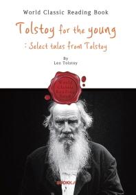 톨스토이 베스트 단편소설 : Tolstoy for the young-Select tales from Tolstoy (영어 원서)