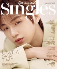 싱글즈(Singles)(2021년 5월호)(D형)