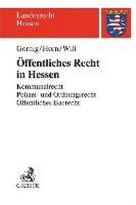 ?ffentliches Recht in Hessen