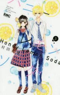 ハニ-レモンソ-ダ 5