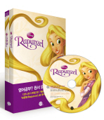 라푼젤(Rapunzel)