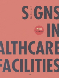 Signs In Health Care Facilities