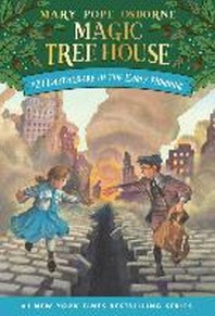 Magic Tree House. 24: Earthquake in the Early Morning