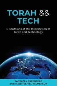 Torah && Tech
