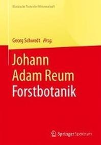 Johann Adam Reum