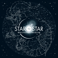 STAR to STAR