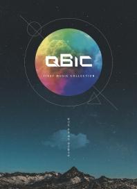 QBIC 피아노 악보집: First Music Collection