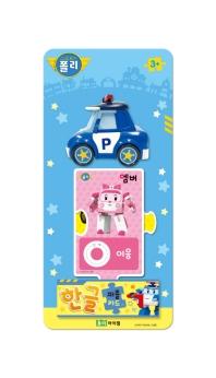 로보카 폴리 장난감 퍼즐 카드 한글