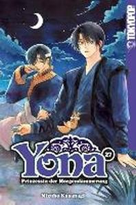 Yona - Prinzessin der Morgendaemmerung 27