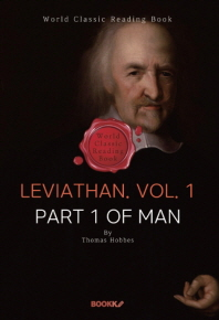 리바이어던. 1권 (토마스 홉스) : Leviathan. Vol. 1 (영문판)