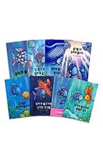 [시공주니어] 무지개 물고기 8종 시리즈 세트(전 8권)