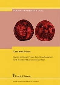 Eros und Sexus