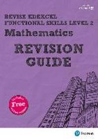 REVISE Edexcel Functional Skills Mathematics Level 2 Revisio