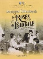 Les Roses Du Bengale