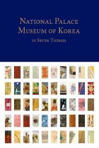 7가지 주제로 보는 국립고궁박물관(영문)