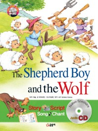The Shepherd Boy and the Wolf(양치기 소년과 늑대)