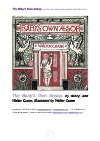 베이비 이솝 이야기.Baby's Own Aesop, by Aesop and Walter Crane,