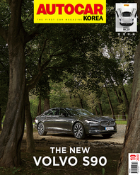 오토카 코리아 Autocar Korea 2020.10
