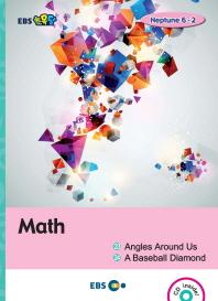 EBS초목달 Math: Angles Around Us, A Baseball Diamond