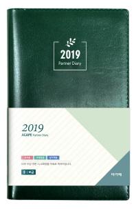 아가페 파트너 다이어리(그린)(중)(보급)(2019)