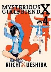 Mysterious Girlfriend X, Volume 4