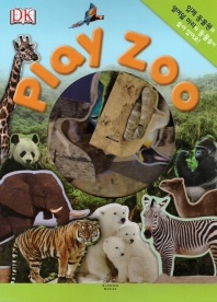Play Zoo(팝업북)