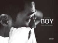 Boy: 소년과 어른의 변곡점에서