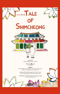 Tale Of Shimcheong