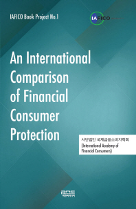 An International Comparison of Financial Consumer Protection