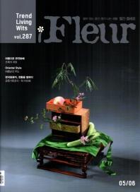 플레르(2020년 5월호)