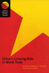 China's Growing Role in World Trade