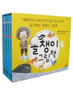 올챙이 그림책 세트. 4: 통찰력 형성을 돕는 책