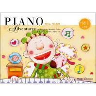 피아노 어드벤쳐 1급 이론&청음
