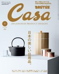 카사브루터스 CASA BRUTUS 2021.07