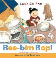 BEE-BIM BOP!(PAPERBACK)
