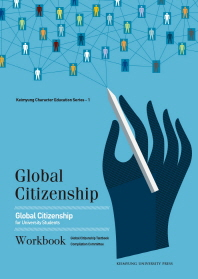 Global citizenship for University Students