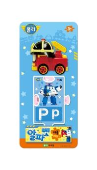 로보카 폴리 장난감 퍼즐카드 알파벳