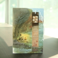 Lifestory 양과 목자 금장 책갈피 카드. 3: 내 영혼을(24k)